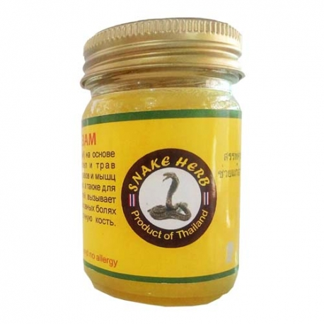 Yellow Thai balm Snake Herb